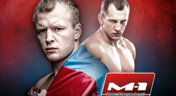 Shlemenko.vs.Vasilevsky.Poster