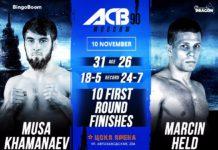 ACB 90 Marcin Held